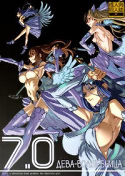 Mahou Shoujo 7.0 | Дева-волшебница 7.0